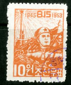 Korea Stamps # 69 USED Very Scarce Scott Value $4,000.00