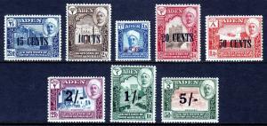 ADEN (QUAITI SHIHR MUKALLA)— SCOTT 20-27 — 1951 SURCHARGE SET — MNH — SCV $29.40