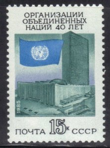RUSSIA  SC# 5403 **MNH** 1985  15k  SEE SCAN