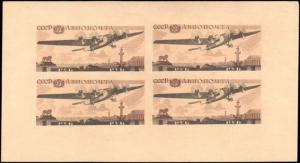 Russia #C75a, Complete Set Souvenir Sheet, Never Hinged