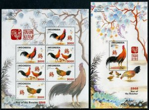 HERRICKSTAMP NEW ISSUES INDONESIA Sc.# 2456d, 2457 Year of the Rooster S/S