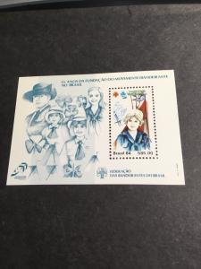 Brazil Sc. #1947 Mint VF-NH 1984 Girl Scouts Souv. Sheet