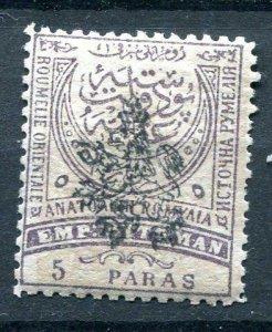 Eastern Romania South Bulgaria 1885 Black Overprint 5 pa MH perf 13.5 Sc 30 9731