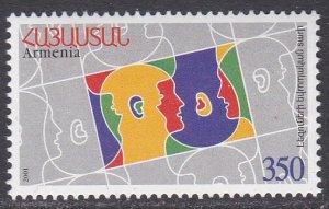 Armenia Sc #641 MNH