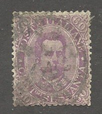 Italy 55  USED  King Humbert I  Issued 1889