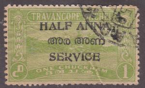 India - Travancore-Cochin O3 Lake Ashtumudi O/P 1949