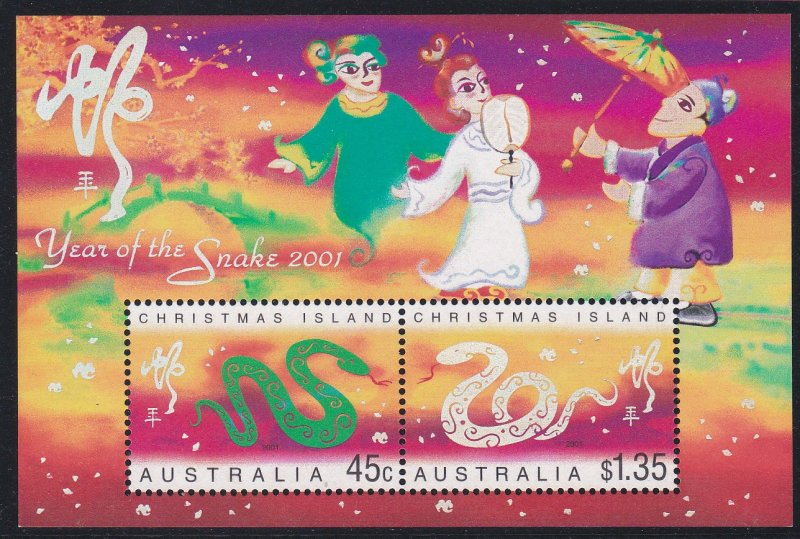 Christmas Island #  431a, New Year - Year of the Snake, NH, 1/2 Cat.