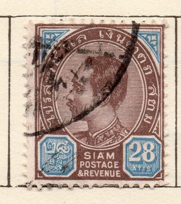 Siam Thailand 1900-04 Early Issue Fine Used 28a. 181499