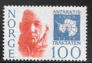 Norway 578 mnh 2013 SCV $3.50   --  16398