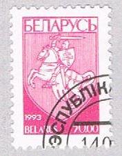 Belarus Knight 50 - wysiwyg (AP111638)