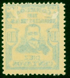 HONDURAS 1913-14 10c Terencio Sierra Sc 157 OFFSET MH