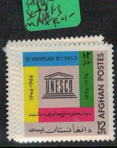 Afghanistan SC 714-3 UNESCO MNH (1edz)