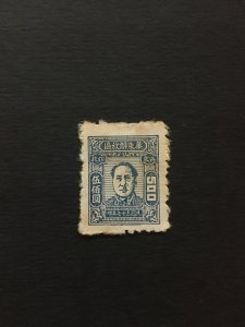 China stamp, LIBERATED AREA, shandong, MLH, Genuine, RARE, List1098