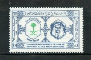 SAUDI ARABIA SCOTT# 285 MINT LIGHTLY HINGED AS SHOWN