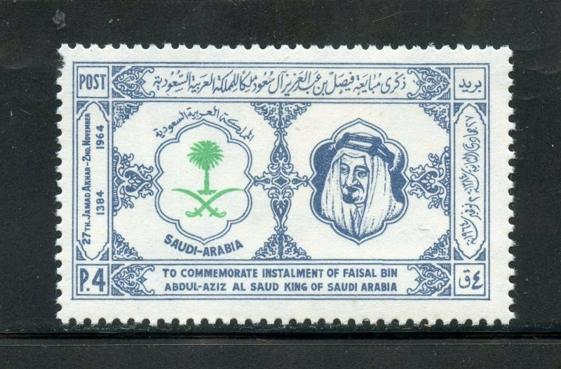 SAUDI ARABIA SCOTT# 285 MINT LIGHTLY HINGED AS SHOWN