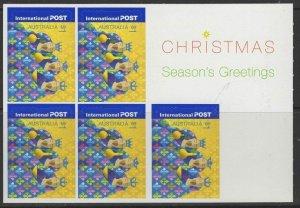 AUSTRALIA SG2464a 2004 CHRISTMAS $5 SELF ADHESIVE PANE OF 5 STAMPS MNH