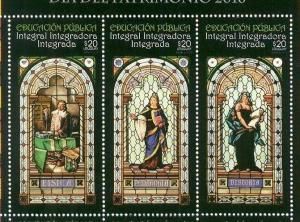 2016 MNH URUGUAY WINDOWS STAINED GLASS Physics pedagogy history book feather