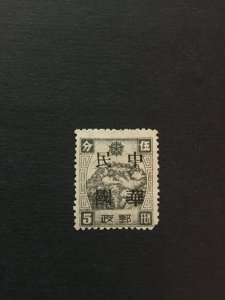 China stamp, Manchuria, rare overprint, unused, Genuine,  List 1872
