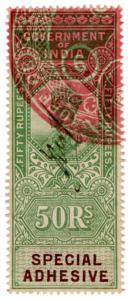 (I.B) India Revenue : Special Adhesive 50R