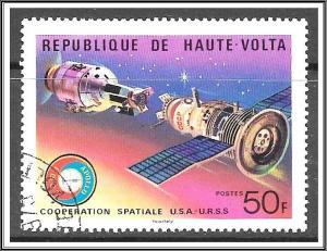 Upper Volta #371 Apollo-Soyuz Space Test CTO