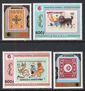 Mongolia 2176-2179 Stamp on Stamp MNH VF