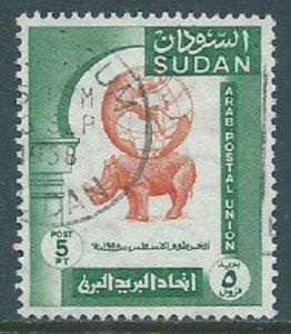 Sudan, Sc #123, 5pi Used