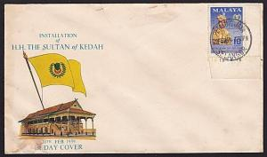 MALAYA 1959 Sultan of Kedah  FDC, Corner example with plate numbers.........9239