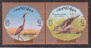 Kuwait # 588c-d, Birds, NH, 1/3 Cat.