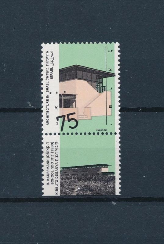 [57637] Israel 1993 Architecture without phosphor stripes MNH