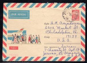 Russia Armenia Yervan to US 1971 a978