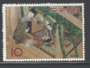 Japan Sc # 814 mint never hinged (DDA)
