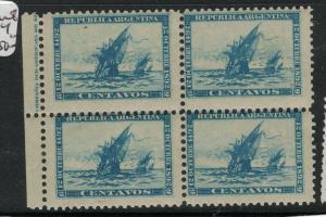 Argentina Columbus SC 90 Block of Four, Part Imprint, Three Stamps MNH (9dvu)