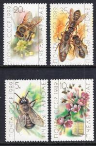 Russia MNH 5771-4 Honeybees SCV 1.70