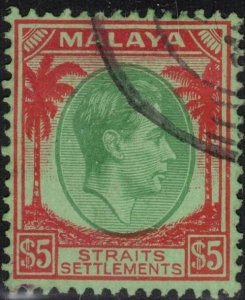 Straits Settlements Scott #252 Used (1)