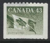 Canada SG 1363 Used  Canadian Flag perf 10 L and R imperf    see details