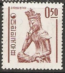 1964 Korea Scott 387 Miruk Bosal MNH