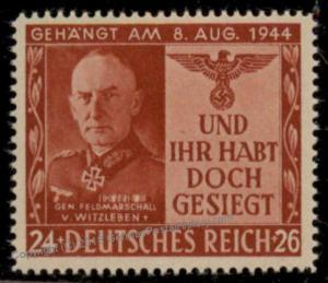 British Propaganda Witzleben Forgery Mi29 For 3rd Reich Germany 90002