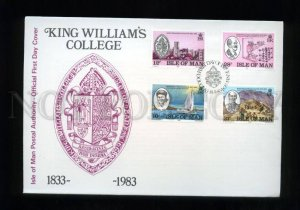 161453 ISLE OF MAN 1983 King William's College FDC cover