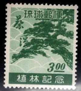 RYUKYU Scott 15 MNH** Reforestation stamp
