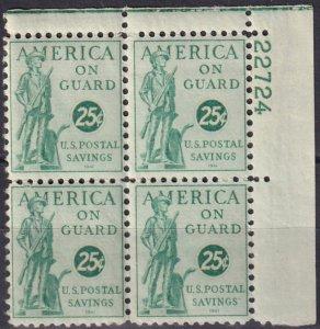 US #PS12 MNH Plate Block  CV $22.50 (Z3834)
