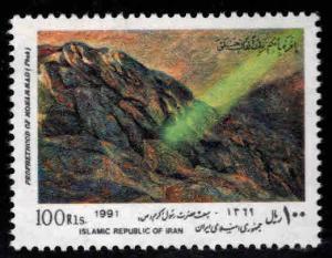 IRAN Scott 2445 MNH** Mab'as Festival 1991 stamp