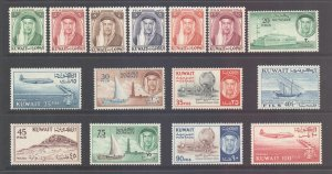 Kuwait Scott 155/169 - SG146/160, 1961 New Currency Set to 100f MH*