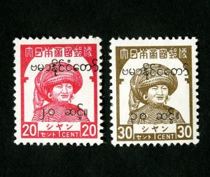 Burma Stamps # 2N56-7 VF OG LH Catalog Value $75.00