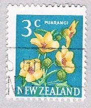 New Zealand Flower 3 - pickastamp (AP102727)