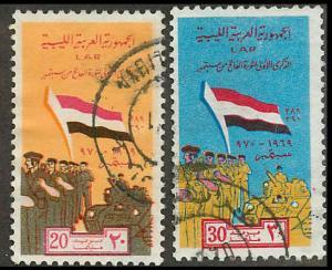 Libya 391393 Used F-VF