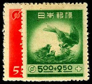 JAPAN B9-10  Mint (ID # 42500)