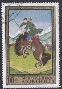 Mongolia #659 Taming Wild Horse, Painting, 1972. Used