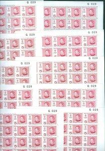 Greenland. 10 Full Sheet 1978 Mnh. # G 029. Queen Margrethe II.5 Ore.Engr.Slania