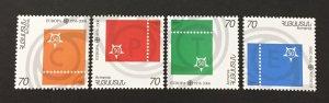 Armenia 2006, #736-9, Europa 50th Anniversary, MNH.