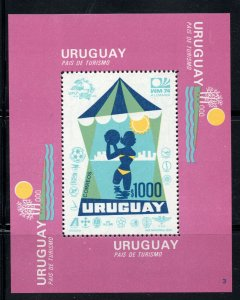 Uruguay - Sc# 882 S/S MNH (touched)   /    Lot 0420733